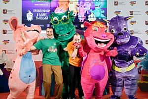 Зачем детям читать книги? Или приключения Монсиков в России продолжаются!