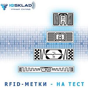 ������ � ������������ RFID-����� ��� ����� �����������
