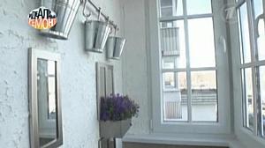 Летний прованс с окнами «Декёнинк»