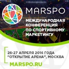 Маркетинг спортивных клубов и событий станет главной темой первой Международной конференции MarSpo