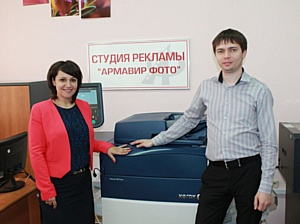 "Xerox Versant 80 Press была установлена в типографии ""Армавир Фото"""