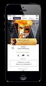 MASQ ��������� ������� ������������� Android