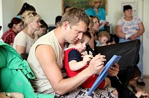 Социальная инициатива: плечо поддержки родителям детей с ОПНС