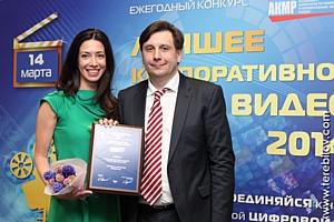 Проект  PR Inc. стал лучшим видеоотчетом в конкурсе АКМР «Лучшее корпоративное видео 2014»