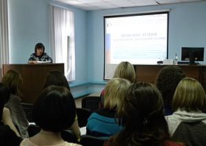 В филиале ФГБУ «ФКП Росреестра» по Республике Марий Эл было проведено очередное обучение сотрудников