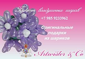 Artwister.ru �������� ����������� ���� ��  ya.ru