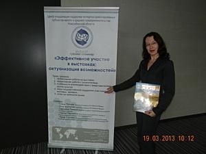 Новосибирские экспортеры теперь узнают как эффективно участвовать в выставках