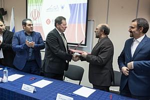 Крупнейший университет Ирана открыл в Москве свой филиал на базе Университета «Синергия»