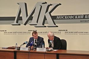 Сохранение промышленных территорий в Москве