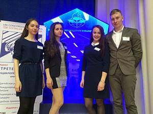 Студенты-юристы ЮУрГУ приняли участие в в международном конкурсе по коммерческому арбитражу