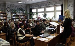 Брянские энергетики пополнили фонды детских библиотек региона «Энерголандией»