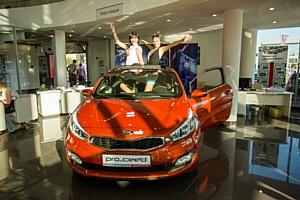 В автосалоне «Шувалово-Моторс» состоялась  премьера автомобилей марки KIA Cerato и KIA pro_cee'd