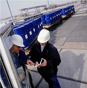 Заводы Грайф в России получили корпоративную премию The Chairman's Safety Excellence Award