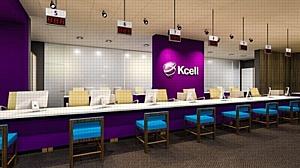 Интеграция электронной системы очереди и системы озвучивания в центрах Kcell