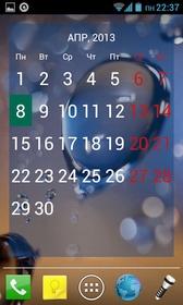 Julls Calendar Widget ��� Android� - �������� ������-��������� ��������� ���� �������� � ������ Pro