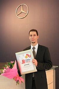 Награждение лауреатов премии «Shopping года 2013»