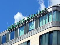 Helios Эндо-Клиника г. Гамбург получила сертификат качества предоставления медицинских услуг.