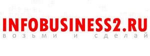 Инфоконференция online 2013 «Первый миллион в инфобизнесе»