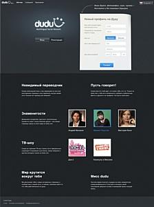 Социальная сеть dudu.com обновила дизайн