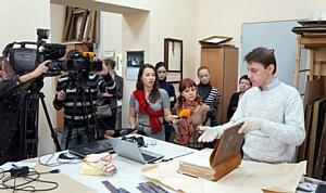 Реставрация гравюры «Святой Апостол Андрей» Ростовского областного музея