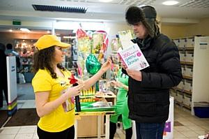 День Святого Валентина многие москвичи провели в … книжных магазинах