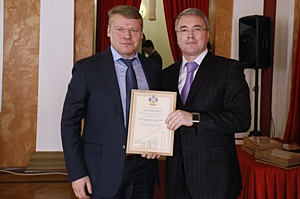 Краснодарский филиал Россельхозбанка стал победителем конкурса «Лидер финансового рынка Кубани»