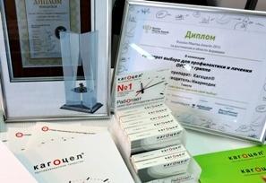Компания Ниармедик приняла участие в выставке в рамках X промышленного форума в Калуге