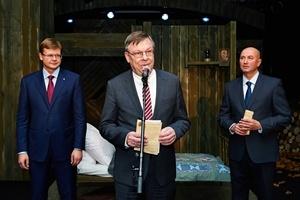 Московский банк Сбербанка России провел закрытое мероприятие для VIP-клиентов на территории посольства Германии