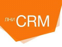 Команда «Метро» на главной встрече профессионалов CRM-рынка «Дни CRM»