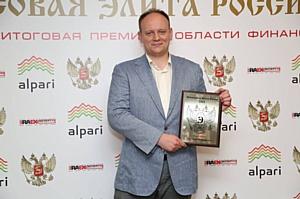 Объявлены лауреаты премии «Финансовая элита России»  по итогам 2014 года