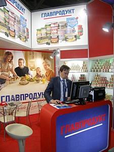 Компания «Главпродукт» принимает участие в выставке «Metro Expo 2012»