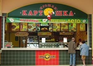 Закуски по-русски