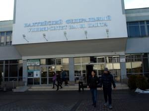 """Семинар """"Инструменты инновационного развития"""" прошел в Калининграде"""