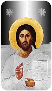 Православные святые и святыни