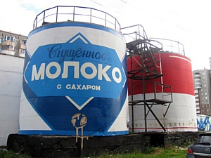 Стрит-арт мог бы стать изюминкой Владивостока в глазах туристов