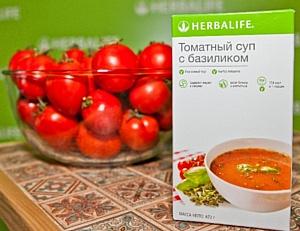 Томатный суп от Herbalife –  решение для людей следящих за своим весом