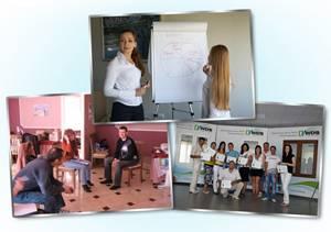 Miroplast Business School: ���� �� �������� �����������