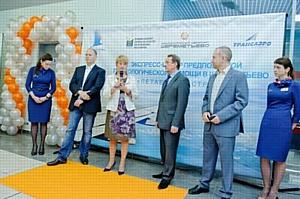 В Шереметьево открыт Экспресс - центр «Летаем без страха» - первый в аэропортах России и СНГ