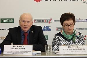 Челябинское отделение ОНФ подвело итоги исполнения «майских указов» Президента РФ