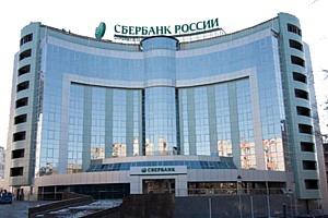 Сбербанк прокредитовал население Дальнего Востока на 73 миллиарда рублей