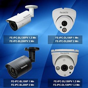 Новая линейка IP-видеокамер от Falcon Eye