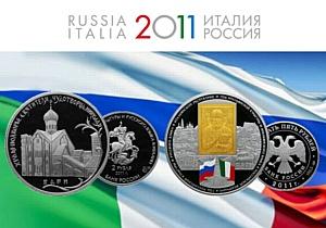 ВТБ представляет год Италии в России