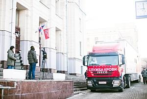 Первый день донора прошёл на телеканале «Звезда»