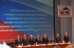 Михаил Воловик награжден Почетной грамотой на VII Съезде Национального объединения строителей