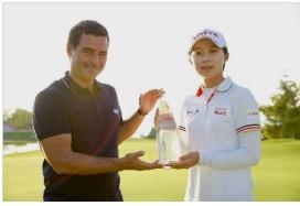 Победа в 21-м Чемпионате Evian достается Hyo Joo Kim из Южной Кореи
