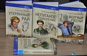Готовится к изданию заключительная книга саги о поколении «Русский крест» Александра Лапина.