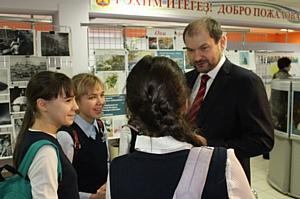 В Башкирии стартовал проект «Я – гражданин Великой страны»