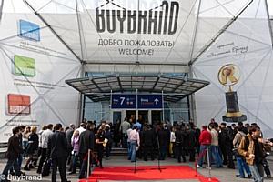 BUYBRAND 2012 пройдет в Москве в десятый раз