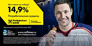 Новый проект агенства спортивного маркетинга action sports
