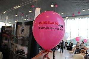 � ���������� �����-Nissan� ������ �������� ��������